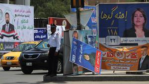 السيستاني يدعو العراقيين إلى عدم انتخاب الفاسدين المجرَّبين