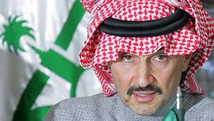 الأميرة ريما بنت طلال ترحب بتغريدة على إطلاق سراح الوليد بن طلال