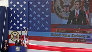 صهر ترامب في افتتاح السفارة: الرئيس الأمريكي وعد وأوفى