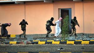 أعضاء القوات الخاصة السعودية لوحدة مكافحة الارهاب يعرضون مهاراتهم