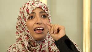 النساء العربيات الأكثر إلهاماً في مجال حقوق الانسان