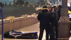 التحقيقات بمقتل المعارض الروسي: الجريمة مخططة بإحكام.. اصطفاف السيارة وإطلاق نار وطريق الفرار ونوع السلاح