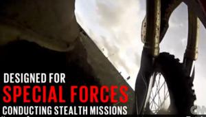 صورة من فيديو يستعرض ميزات الدراجات النارية المستخدمة من قبل القوة