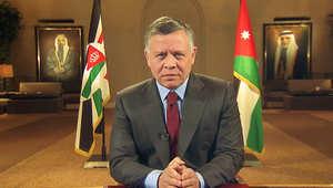الملك عبد الله خلال إلقائه الخطاب