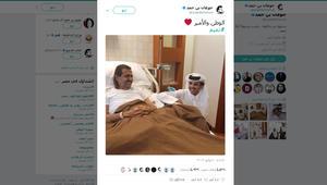 جوعان ينشر صورة لزيارة أمير قطر لوالده