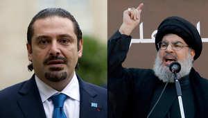 """الحريري لنصرالله بعد زعمه """"هزيمة"""" السعودية وفتح معركة القلمون: تتصرف كقائد فعلي للحوثيين وقتالك بسور"""