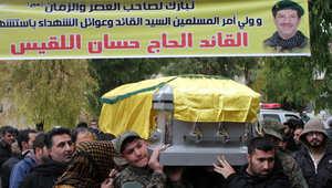 من تشييع أحد قادة حزب الله في لبنان العام الماضي