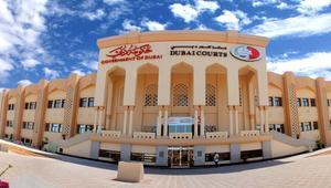 النائب العام لدولة الإمارات: التعاطف مع قطر جريمة.. وهذه عقوبتها