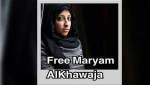 """هيومن رايتس ووتش: قلقون لتوقيف مريم الخواجة بالبحرين و""""شاهد رابعة"""" في مصر"""