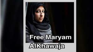 دعت منظمات حقوقية لإطلاق سراح الناشطة