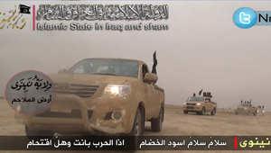 السعودية ردا على المالكي: ندعم سيادة العراق ولا ندعم داعش.. السياسات الإقصائية هي ما فجر الأزمة