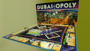 امتلك أفخم عقارات دبي مقابل دراهم معدودة.. في لعبة