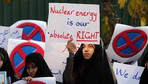 مسيرة احتجاجية إيرانية