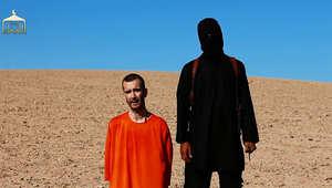 ديفيد هينز هو الرهينة الأجنبي الثالث الذي يتم قطع رأسه على يد عناصر داعش