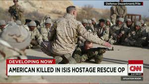"""سقوط 25 صاروخا على مطار بغداد.. و""""داعش"""" يعلن إعدام 4 أكراد.. و""""البنتاغون"""": نحن في حرب ضد التنظيم"""