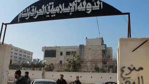 مقر لداعش في مدينة حمص السورية