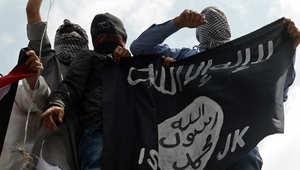 عناصر من داعش