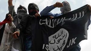 بعض مؤيدي داعش في كشمير يحملون علم التنظيم