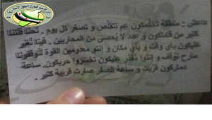 """الصحفي البريطاني كانتلي يظهر بأحدث فيديو لـ""""داعش"""" ويقول إنه الأخير في السلسة"""