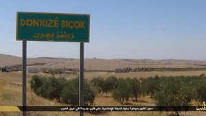 شاهد.. داعش ينشر صور تقدمه في عين العرب - كوباني
