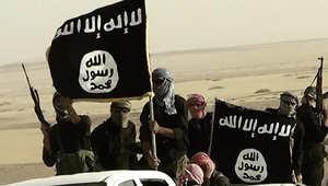 صورة لعناصر داعش