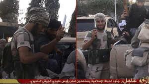 صورة لمليشيات داعش