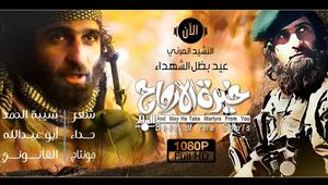 """تقرير الإفتاء المصرية: أناشيد داعش مصممة لرفع الأدرينالين بـ""""حمحمة الخيل وصليل السيوف"""" والحل عبر """"ال"""