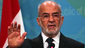 """وزير الخارجية العراقي: لم نتهم تركيا بدعم الإرهاب.. وتربطنا مع السعودية """"مصالح كبيرة"""""""