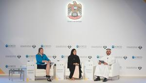 """الإمارات تطلق أول """"دليل توازن بين الجنسين"""" في العالم"""