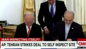 """جاء """"يوم اعتماد"""" صفقة إيران النووية"""
