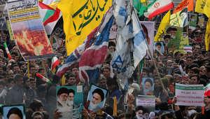 من مسيرات ذكرى الثورة الإيرانية في طهران