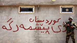 """قوات البشمرغة تسيطر على أجزاء من """"الطريق 47"""" بين سنجار وسوريا.. وتقدر وجود 600 داعشي يتحصنون بالبلدة"""