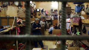 سجناء داخل أحد السجون العراقية
