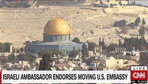 """نواب أمريكيون جمهوريون يقدمون مشروع قانون يعترف بالقدس """"عاصمة موحدة لإسرائيل"""""""