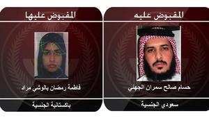 تفجيرات وتطاير أشلاء وإطلاق نار.. السعودية تكشف تفاصيل انتحار إرهابيين والقبض على اثنين آخرين في جدة