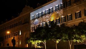 لبنان: المسجد الأقصى وكنيسة القيامة على جدران مقر الحكومة والأبنية