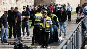 """مقتل إسرائيليين وفلسطينيين نتيجة """"هجوم طعن"""" بالقدس"""