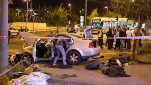 """القدس.. إصابة 9 إسرائيليين """"دهساً"""" واتهام """"حماس"""" بالوقوف وراء """"اعتداء متعمد"""""""