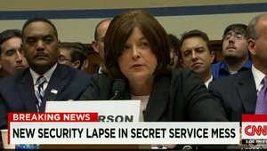"""مديرة """"الخدمة السرية"""" أثناء جلسة الاستماع"""