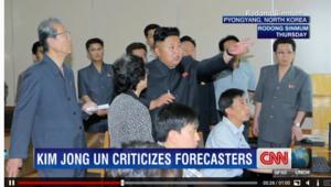 صورة للزعيم الكوري الشمالي أثناء جولته بوكالة الارصاد الجوي