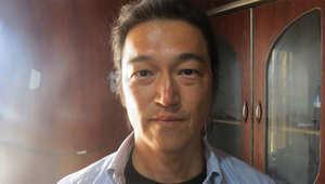 الصحفي الياباني كينجي غوتو