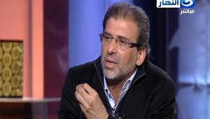 خالد يوسف يبدي غضبه من الفيديوهات الفاضحة التي نشرها أحمد موسى