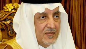"""أمير مكة يستجيب لـ""""رسالة بنت يتيمة تعور القلب"""".. فما قصتها؟"""