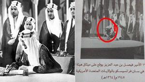 """نسخة جديدة لكتب الثانوية بالسعودية.. بعد جدل """"الكائن الفضائي"""" بصورة للملك فيصل"""