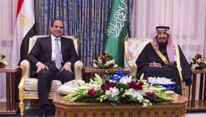 صورة نشرها الملك السعودي عبر حسابه على تويتر