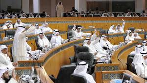 جانب من جلسة لمجلس الأمة الكويتي