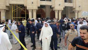 """الكويت: حكم بإعدام 7 متهمين وبسجن 8 بقضية التفجير الانتحاري بمسجد """"الإمام الصادق"""""""