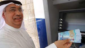مصرفي كويتي: قرابة نصف الكويتيين نقلوا رواتبهم لمصارف إسلامية