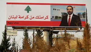 تيار المستقبل يرد على الأسد: أنت آخر كائن يتحدث عن السيادة