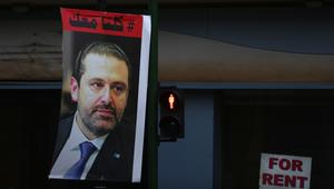 عون يخفف نبرته تجاه السعودية وصقر يتهم حزب الله بمحاولة التعمية